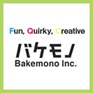 おもしろ、おかしく、クリエイティブに バケモノ株式会社 コーポレートサイト