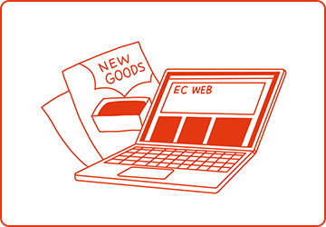 新規販路開拓のためのWEBサイト制作、広告費、機材への投資などが給付対象