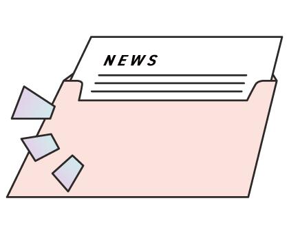 透けない封筒(情報を守るなど)