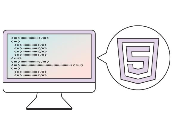 W3C 仕様のHTML5によるコーディング