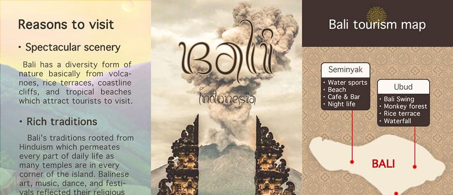 デザインサンプル 「バリ島の観光旅行チラシ」