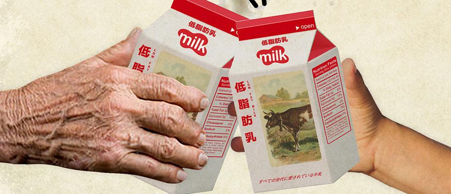 デザインサンプル 「全ての世代に愛されている牛乳 低脂肪乳」