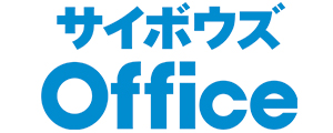 サイボウズ Office