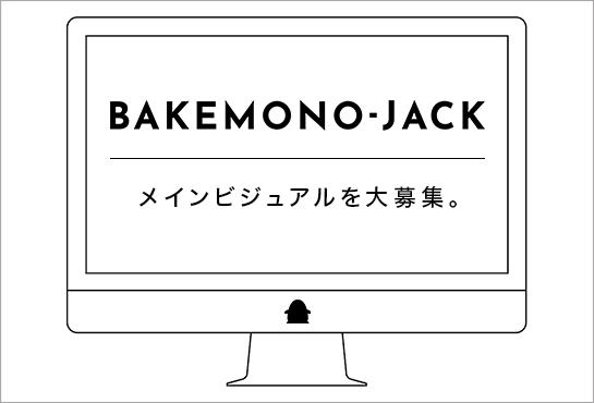 BAKEMONO-JACK